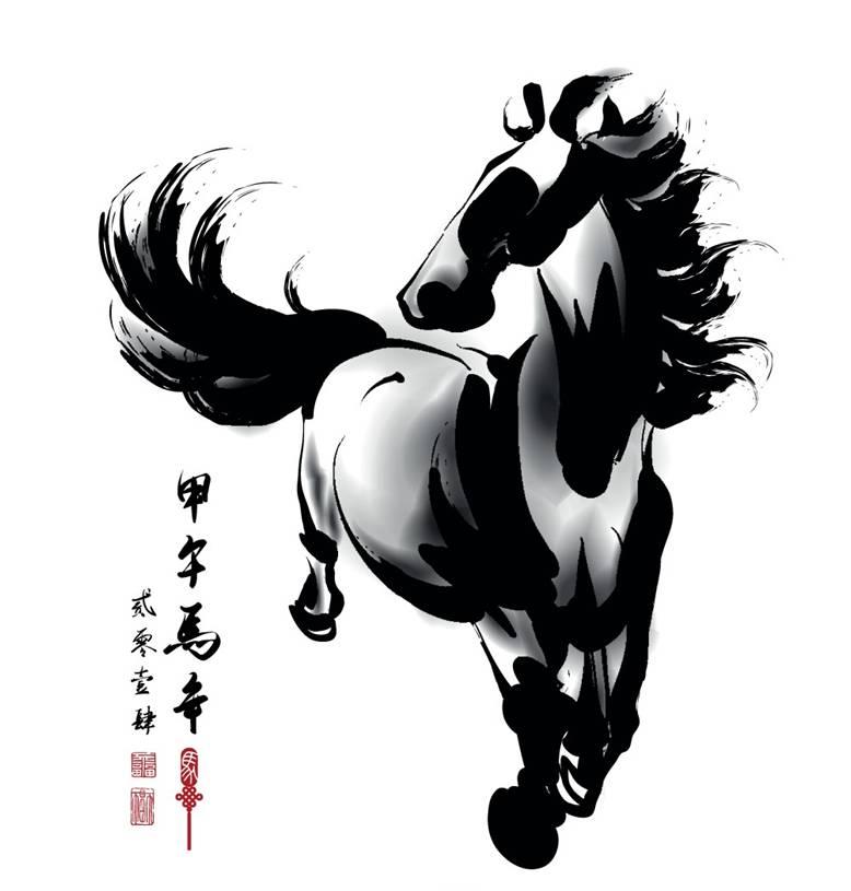 Pronostico Feng Shui  2014: El Año del Caballo de Madera