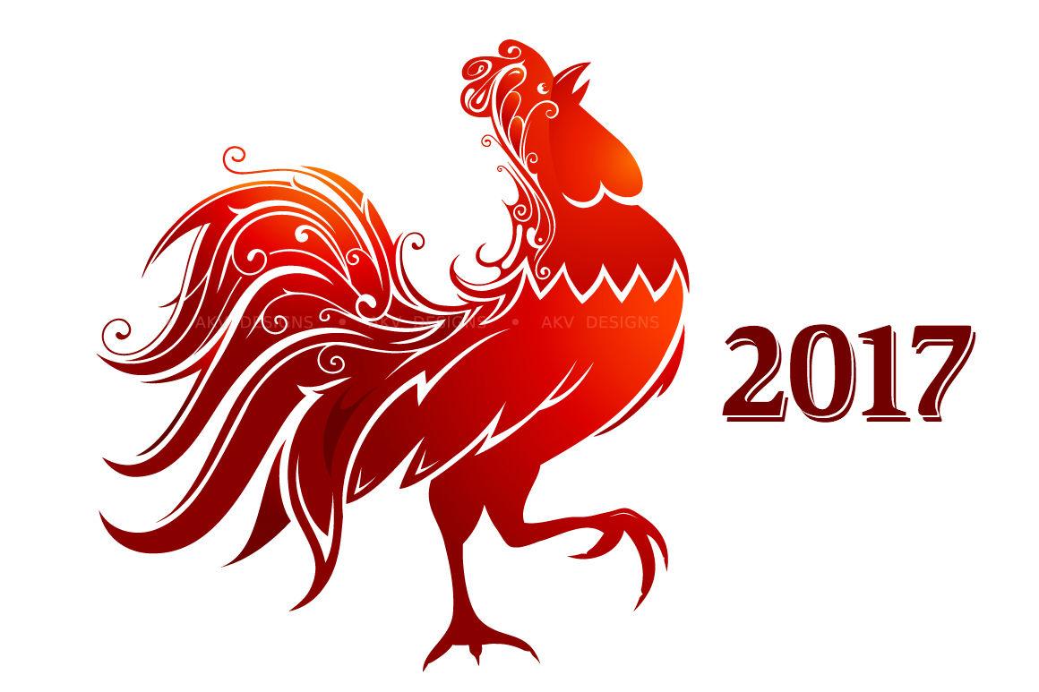 Feng Shui 2017 Gallo de Fuego