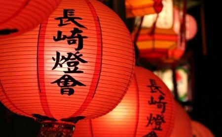 Rituales Feng Shui para Comenzar el Año en Abundancia